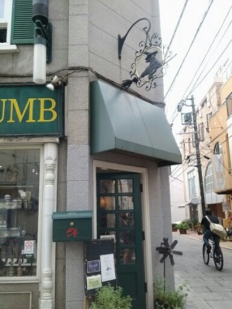 green thumb ★