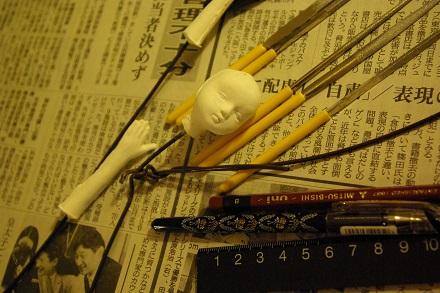 秋の夜長の人形制作。