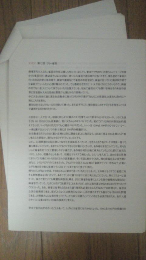 201011241706000.jpg