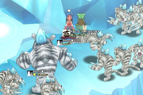氷トラ祭り