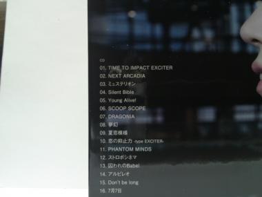 IMPACT EXCITER 06
