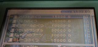 4/26のWi-Fiショッピング