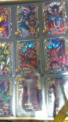 大魔王カードたち