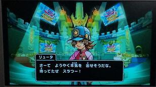 最強バトルマスター決定戦3