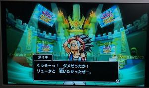最強バトルマスター決定戦2