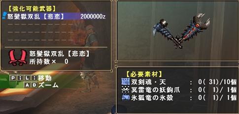 mhf_20120211_120349_227.jpg