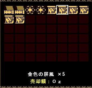mhf_20120224_001943_916.jpg