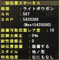 mhf_20120228_011336_655.jpg