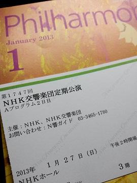 NCM_0675 - コピー