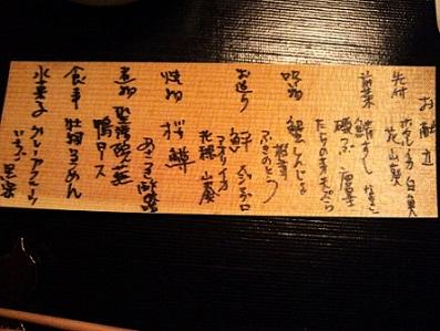 NCM_0707 - コピー
