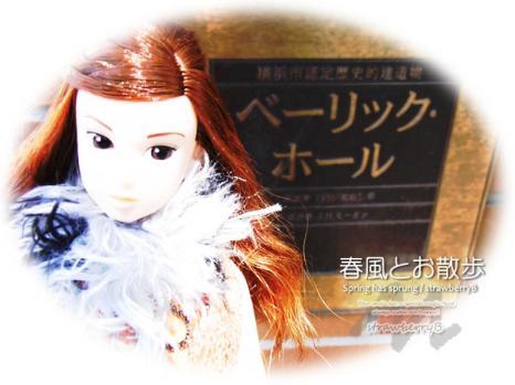 20110509_103.jpg