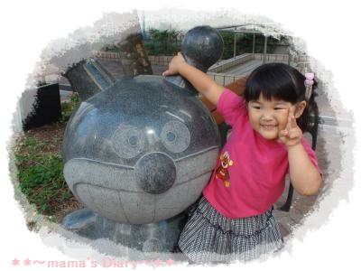 DSC06136_convert_20131015014802.jpg