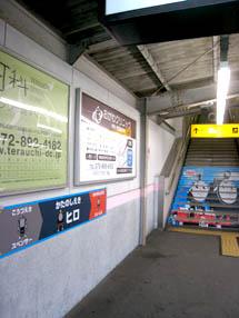 交野線駅01