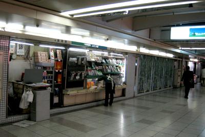 阪神ふるさと名産街01