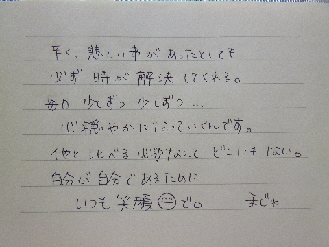 P1000687(1).jpg