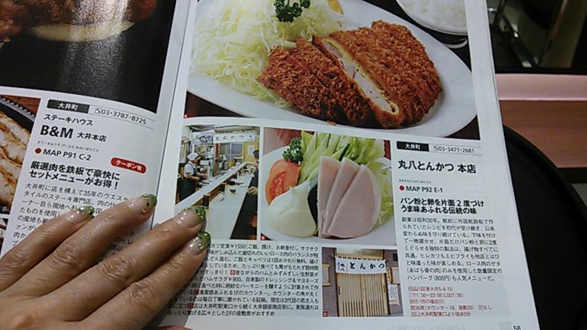 moblog_e677fab1.jpg