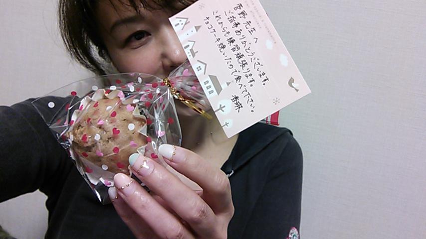 moblog_fa540fa2.jpg