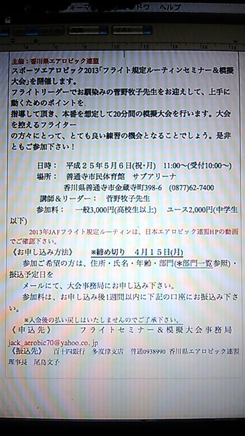 moblog_fe65eeb1.jpg