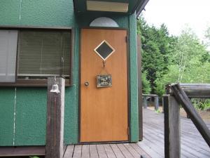 マキオカ 玄関ドア