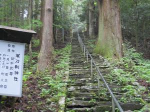 軍刀利神社 石段