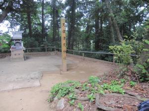 天日月神社