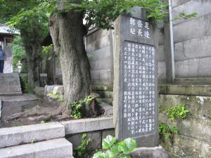 甘縄明神社 安達邸跡