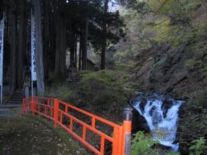 大嶽山 橋