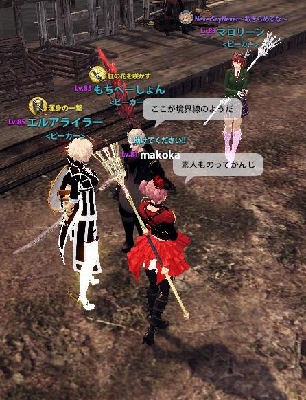 2014_10_19_0008.jpg