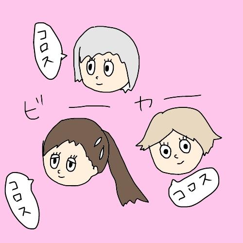 d-d1.jpg
