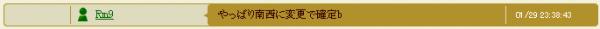 キャプチャ7_convert_20130203230205