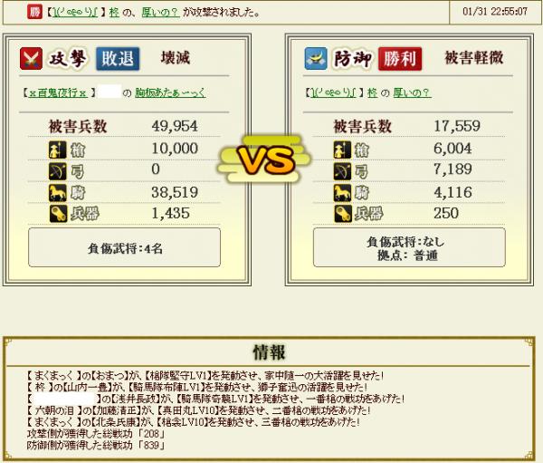 キャプチャ3_convert_20130203233316