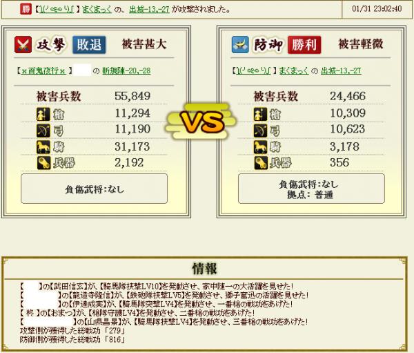 キャプチャ1_convert_20130203233414