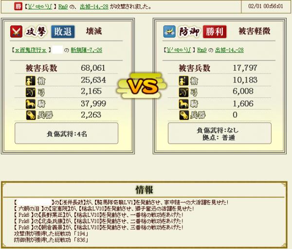キャプチャ5_convert_20130203234420
