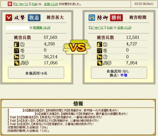 キャプチャ5_convert_20130323175327