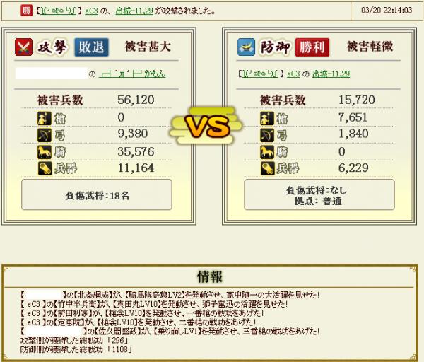 キャプチャ9_convert_20130323180430