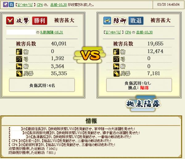 キャプチャ10_convert_20130323175600