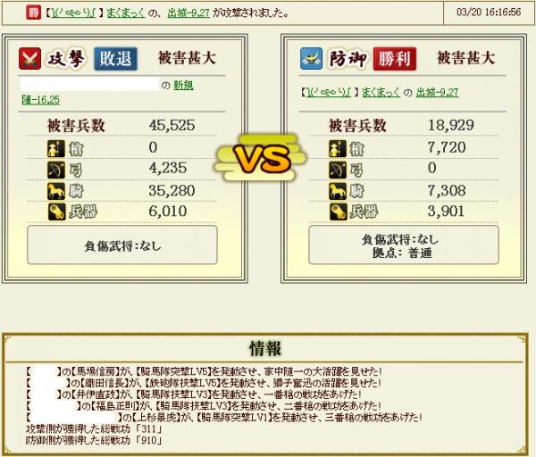 キャプチャ4_convert_20130323181310