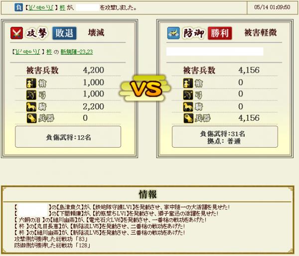 キャプチャ15_convert_20130517175153