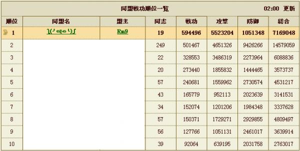 キャプチャ9_convert_20130517180807