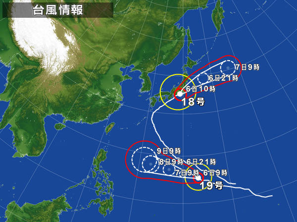 2014年台風19号