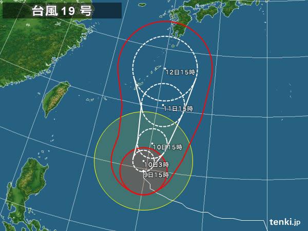 2014年台風19号 進路