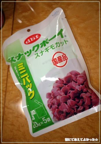 004_20111031193536.jpg