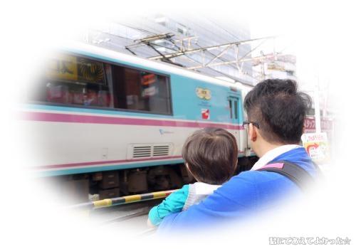 426_20111113203646.jpg