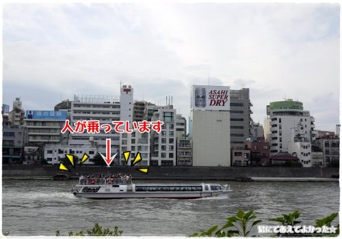 513_20111012201047.jpg