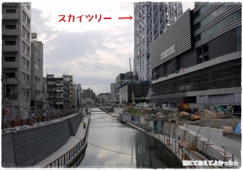 538_20111012201114.jpg