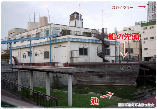573_20111012201222.jpg