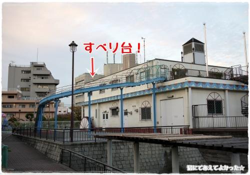 574_20111012201222.jpg