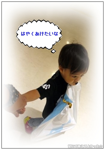 799_20111015212329.jpg