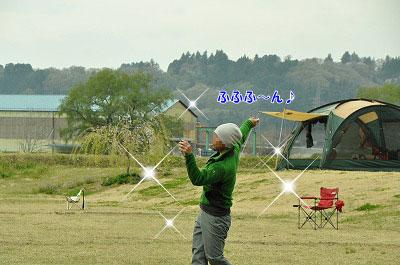 20130420-npa003.jpg