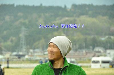 20130420-npa004.jpg